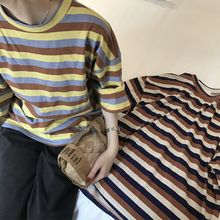 Mihoshop Ulzzang Korea Women Fashion Clothing chic 2017 new loose Striped short sleeve T-shirt Tops //FREE Shipping Worldwide //