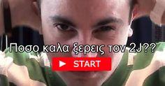 Kat Von, Google Search, Videos, Youtube, Video Clip, Youtube Movies