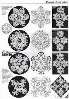 Misc motifs, snowflakes, etc - Снежинки; May 2011 – lee ann hamm – Webová alba Picasa Crochet Snowflake Pattern, Crochet Motif Patterns, Hexagon Pattern, Crochet Snowflakes, Crochet Blocks, Crochet Doilies, Crochet Flowers, Crochet Tree, Crochet Stars