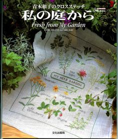 Kazuko Aoki Cross Stitch Garden Flower Herb Japanese craft book. PDF Ebook. 010.