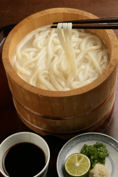 Japanese food - Sanuki Udon (noodles)
