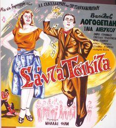 Σάντα Τσικίτα #Greek #Poster #Cinema #Movies Vintage Advertisements, Cinematography, Greek, Artists, Actors, Retro, Film, Movies, Movie Posters