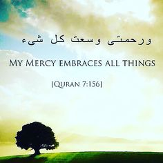Allah u akbar Never Lose Hope, Learn Islam, Islam Religion, Allah Quotes, Quran Verses, Prophet Muhammad, Holy Quran, Alhamdulillah, Love Letters