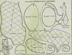 И вот очередной Мишка из прошлого ). Выкройка найдена в приложении к книге А.В. Ефимовой 'Игрушки-самоделки' Издание 'Художники РСФСР' Ленинград 1965г (выкройками других винтажных игрушек я делюсь в своем блоге )…