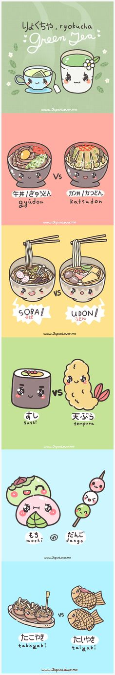 Kawaii Japanese foods from Japan Lover Me