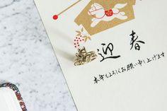 Maneki Neko lucky brass ring