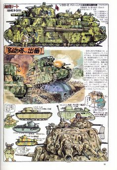 """mendelpalace: """" Excerpts from Hayao Miyazaki's Daydream Notes (aka Daydream Data Notes). Miyazaki had a regular feature in Japanese hobby magazine Model Graphix where he'd make various short comics. Character Design References, Character Art, Manga Art, Anime Manga, Animation Movie, Hayao Miyazaki, Panzer, Military Art, Dieselpunk"""