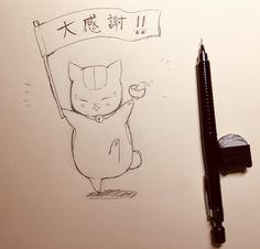"""緑川ゆき 在 Twitter:""""なんと!皆様のご愛顧のおかげで、アニメ「夏目友人帳」劇場版の制作が決定しました!嬉しいです…!😂✨夏目を素敵なアニメにしてくださった皆様、応援してくださっている皆様、本当にありがとうございます!2018年公開予定です、楽しみ〜!😻😻 #夏目友人帳 https://t.co/445UUsojcj"""""""