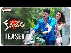Here we see latest updates of cinema. Movie Teaser, Latest Trailers, Interesting News, Telugu Movies, Police, Cinema, Sayings, Music, Film
