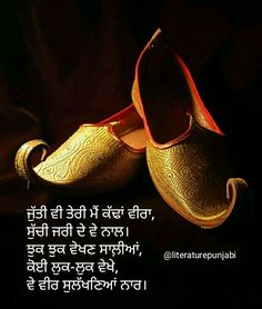 #Menspunjabijutti#tillaywaali#boliyaan Good Thoughts Quotes, Good Life Quotes, Life Is Good, Punjab Culture, Wedding Rituals, In My Feelings, Caption Quotes, Punjabi Quotes, Real Beauty