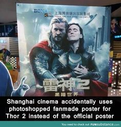 Shanghai misunderstanding Thor 2... This is a terrible, thor-rendous, and hilarious mistake.