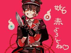 Hanako-kun X Reader Otaku Anime, Manga Anime, Anime Expo, Anime Art, Toilet Boys, Ecchi, Manga Covers, Yandere, Aesthetic Anime