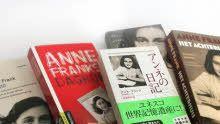 La Maison Anne Frank: Site web et billets ventes officielles