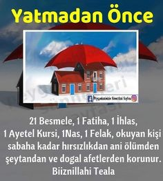 Interesting Information, Allah Islam, Cool Words, Islamic Quotes, Diy And Crafts, Religion, 1, Faith, Retro