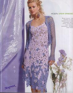 irish crochet dresses   Irish crochet dress   Knitting