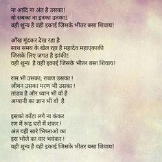 rumi poetry in hindi pdf