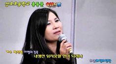 가수 박선영/이별의길목-트로트가수,최신곡,최신트로트,오산시,성호동문회,k-pop