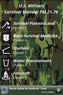 https://play.google.com/store/apps/details?id=com.max.SurvivalGuide SURVIVAL APP FOR YOUR SMART PHONE