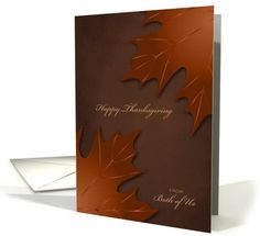 Thanksgiving From Both of Us - Warm Autumn Leaves card