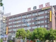 Jinhua Super 8 Hotel Jinhua Heyi Branch China, Asia Super 8 Hotel Jinhua Heyi Branch is a popular choice amongst travelers in Jinhua, whether exploring or just passing through. Offering a variety of facilities and services, the hotel provides all you need for a good night's sleep. Car park, room service, tours, laundry service, concierge are just some of the facilities on offer. Each guestroom is elegantly furnished and equipped with handy amenities. The hotel offers various r...