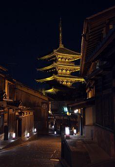 The five-story pagoda of Hokanji Temple, Kyoto, Japan