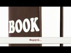 ΒΟΟΚ - Η συσκευή που θα αφανίσει τα tablets.MP4 - YouTube