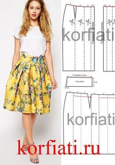 Pattern skirt with a wide belt Sewing Paterns, Skirt Patterns Sewing, Clothing Patterns, Pattern Skirt, Diy Clothing, Sewing Clothes, Vestidos Vintage, Diy Fashion, Fashion Design