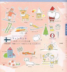 Kawaii World Travel Illustration kamo Japanese Drawing Japanese Drawings, Easy Drawings, One Pot, Ciabatta, Bruschetta, Travel Illustration, Japanese Illustration, Pepper, National Cat Day