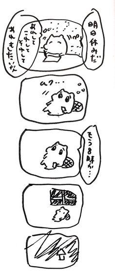 のろーミン @noroomin3 4月10日
