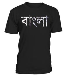 "# Bengali shirt: Bangla shirt - Bengali tshirt men, women, kid .  Special Offer, not available in shops      Comes in a variety of styles and colours      Buy yours now before it is too late!      Secured payment via Visa / Mastercard / Amex / PayPal      How to place an order            Choose the model from the drop-down menu      Click on ""Buy it now""      Choose the size and the quantity      Add your delivery address and bank details      And that's it!      Tags: Bengali shirt: Bangla…"