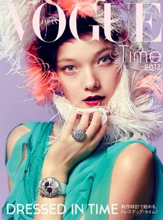 Cover Vogue Japan August 2013 Feat Yumi Lambert By Antonin Guidicci