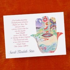 Colorful Hamsa - Invitation www.dmeventsanddesign.com
