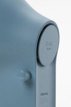 bkid dial sound