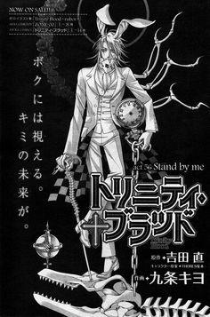 Kiyo Kyujyo, Gonzo, Trinity Blood, Cain Nightroad, Chapter Cover