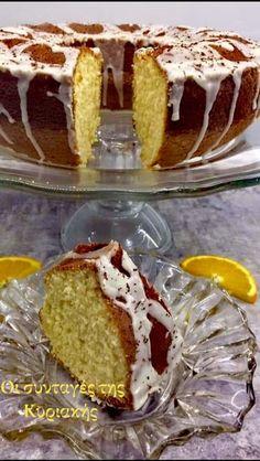 """Το πιο νόστιμο Κέικ.. που θα έχετε φτιάξει..!! Εύκολο και ελαφρύ κέικ πορτοκαλιού.. αλλά και τόσο μυρωδάτο . Σίγουρη επιτυχία και πάνω απ όλα πεντανοστιμο! Νόστιμη συνταγή μαγειρικής από """"Οι Συνταγές της Κυριακής"""" ΥΛΙΚΑ 3 Vanilla Cake, Pudding, Sweets, Cookies, Desserts, Curtains, Food, Basel, Losing Weight"""