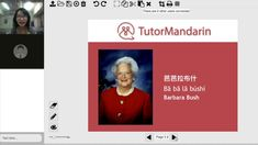 """Barbara Bush (née Pierce; June 8, 1925 – April 17, 2018) was the wife of George H. W. Bush, 41st President of the United States, and served as First Lady of the United States from 1989 to 1993.  Let's learn the #Chinese translation for """"Barbara Bush"""" today.   #BarbaraBush #US #FirstLady #learnchinese #chineselanguage #chinesetranslation  #Language #Education"""