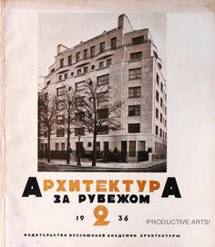Modern Architecture Journals une ville contemporaine, 1922 le corbusier | modern architecture
