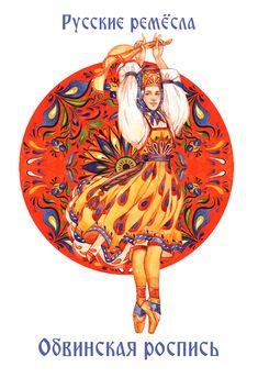 - Russian crafts - Obvinskaya painting - by Losenko