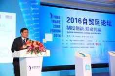 中共广西钦州市委常委、中国-马来西亚钦州产业园区管委会常务副主任高朴