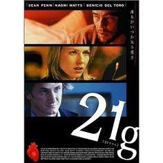 映画「21グラム」に出演した俳優ショーン・ペン。