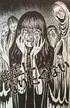 伊藤潤二『幽霊になりたくない』扉絵