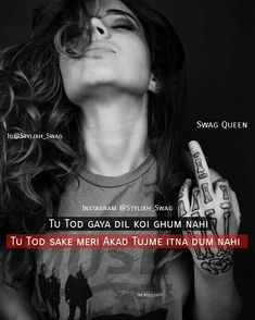 Kisime itna dum nahi. #NityaRMishra#NC#CN I Love Her Quotes, Crazy Girl Quotes, Funny Girl Quotes, Bff Quotes, Girly Quotes, Badass Quotes, Swag Quotes, Attitude Quotes For Boys, Girl Attitude
