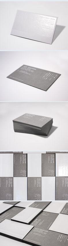アートディレクター・グラフィックデザイナー 横山 徳(Nori Yokoyama)のポートフォリオサイト。各種広告・グラフィック・WEBのアートディレクション・デザイン制作/イラストレーション制作を行っています。 Corporate Design, Branding Design, Business Branding, Business Card Design, Paper Bag Design, Name Card Design, Bussiness Card, Simple Business Cards, Graphic Design Print