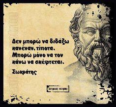 about ancient philosophers poets - photo #11