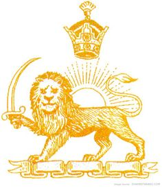 The lion and sun symbol is based largely on astronomical and astrological configurations: the ancient sign of the sun in the house of Leo, which itself is traced backed to Babylonian astrology and Near Eastern traditions.