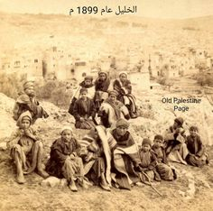 Old Jaffa, Palestine History, Dome Of The Rock, Palestinian Embroidery, Book People, The Old Days, World History, Acre, Places To Visit