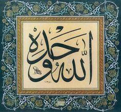 DesertRose,,,Allah© Hamid Aytaç - Levha - Allâhu Vahdeh