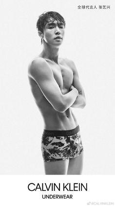 """ just announced as the newest global spokesperson for Calvin Klein Jeans and Calvin Klein Underwear! He is CK's first global spokesperson from China. Lay Exo, Lacoste, Asian Male Model, Calvin Klien, Boys Underwear, Street Dance, Kpop Guys, Male Poses, Calvin Klein Underwear"