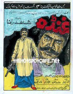 Ghunda (1993) Colourised Poster
