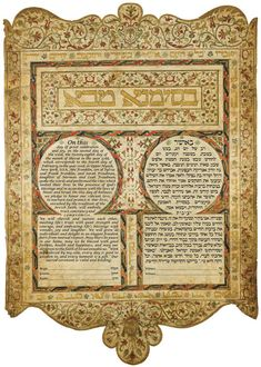 Venice (Italy), 1614 by The Jewish Museum Based on a sephardic family ketubah, closer to my colors and absolutely beautiful.